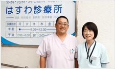 「波佐見町の病院クリニックはすわ診療所は、小児科・入院・内科等をお任せください。」